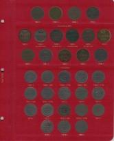 Альбом для монет периода правления императора Александра II (1855-1881 гг.) том I / страница 3 фото