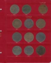 Альбом для монет периода правления императора Александра II (1855-1881 гг.) том I / страница 8 фото
