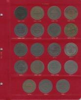Альбом для монет периода правления императора Александра II (1855-1881 гг.) том I / страница 9 фото