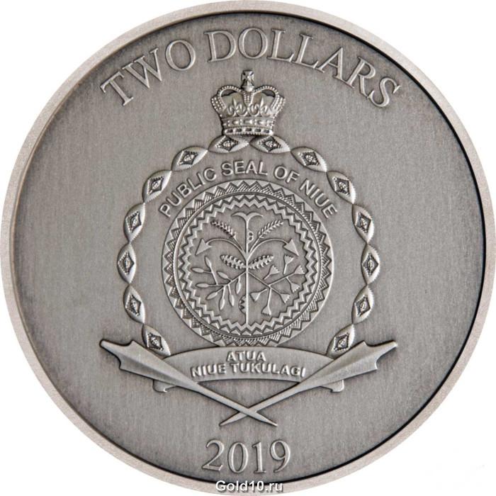 Монета «Синдбад-мореход» (фото - agaunews.com)