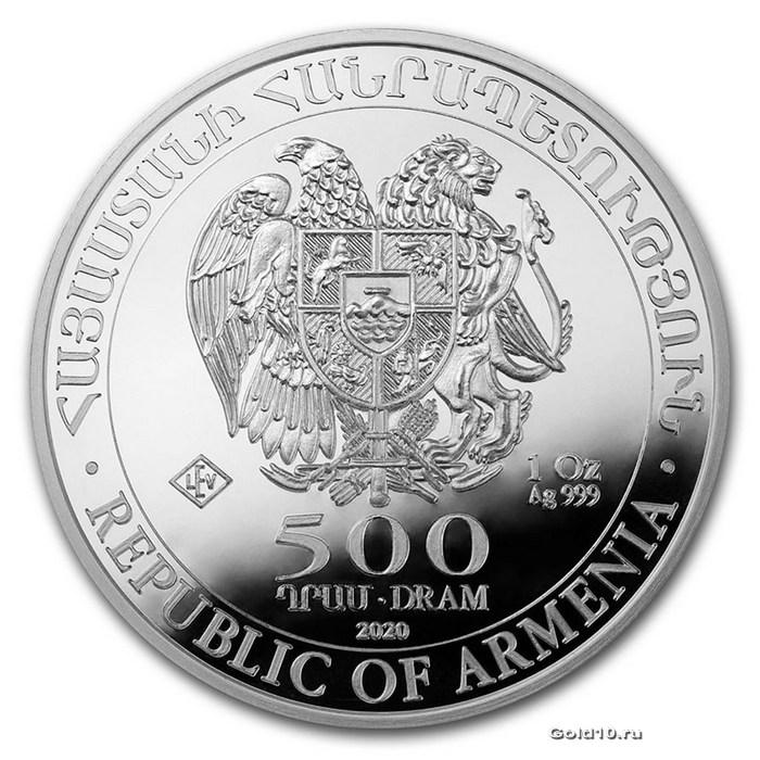 Армения2.jpg