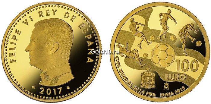 Золотая монета «Чемпионату мира по футболу»