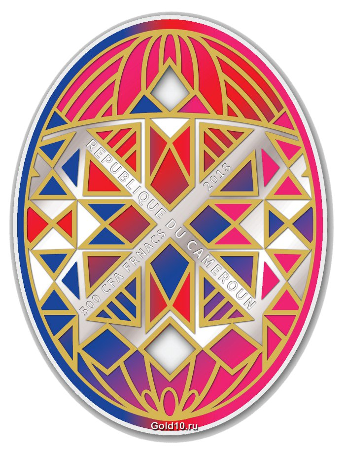 Монета «Счастливой Пасхи»