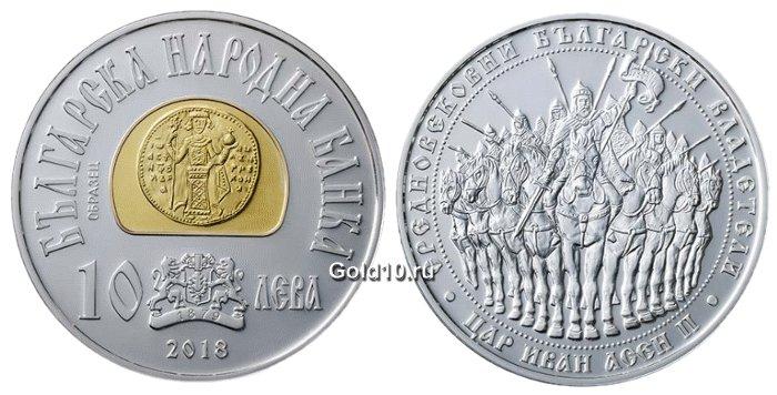Монета «Царь Иван Асень II»