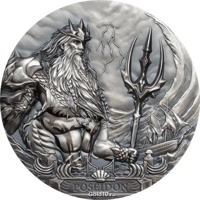 Монета «Посейдон: бог моря»