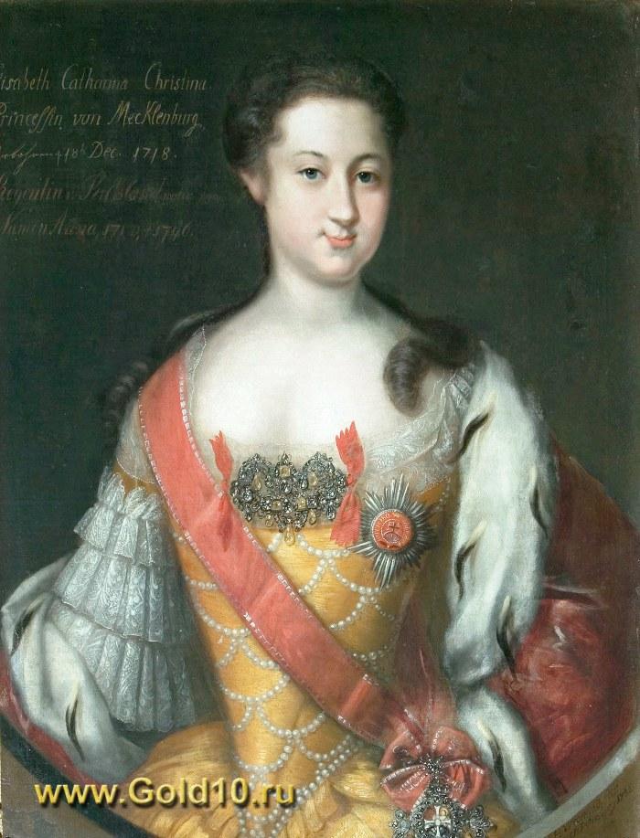 Ведекинд И. Г. Портрет Анны Леопольдовны, 1732 год.